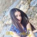 أنا نيرمين من تونس 24 سنة عازب(ة) و أبحث عن رجال ل الزواج