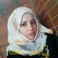 أنا يامينة من الجزائر 26 سنة عازب(ة) و أبحث عن رجال ل المتعة