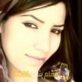 أنا عزيزة من البحرين 29 سنة عازب(ة) و أبحث عن رجال ل الصداقة