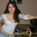 أنا صباح من ليبيا 24 سنة عازب(ة) و أبحث عن رجال ل الزواج