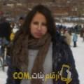 أنا حليمة من فلسطين 36 سنة مطلق(ة) و أبحث عن رجال ل الزواج