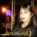 أنا زكية من ليبيا 25 سنة عازب(ة) و أبحث عن رجال ل الدردشة