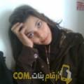 أنا كريمة من تونس 31 سنة عازب(ة) و أبحث عن رجال ل الصداقة