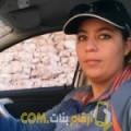 أنا نادين من مصر 33 سنة مطلق(ة) و أبحث عن رجال ل الدردشة