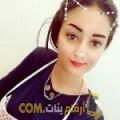 أنا نيمة من الكويت 21 سنة عازب(ة) و أبحث عن رجال ل الحب