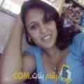 أنا ابتسام من المغرب 28 سنة عازب(ة) و أبحث عن رجال ل الصداقة