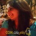 أنا سوو من فلسطين 32 سنة عازب(ة) و أبحث عن رجال ل الزواج