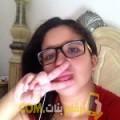 أنا غزال من اليمن 19 سنة عازب(ة) و أبحث عن رجال ل المتعة