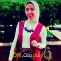 أنا إبتسام من الإمارات 19 سنة عازب(ة) و أبحث عن رجال ل الحب