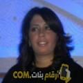 أنا حلوة من الإمارات 32 سنة عازب(ة) و أبحث عن رجال ل الدردشة