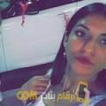 أنا سرية من الكويت 21 سنة عازب(ة) و أبحث عن رجال ل الصداقة