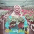 أنا سلام من عمان 45 سنة مطلق(ة) و أبحث عن رجال ل المتعة