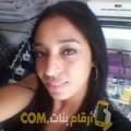 أنا ريهام من المغرب 38 سنة مطلق(ة) و أبحث عن رجال ل الدردشة