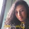 أنا وهيبة من الأردن 22 سنة عازب(ة) و أبحث عن رجال ل الدردشة