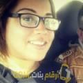 أنا سوو من الجزائر 24 سنة عازب(ة) و أبحث عن رجال ل الصداقة