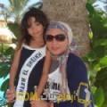 أنا نور من عمان 40 سنة مطلق(ة) و أبحث عن رجال ل الزواج
