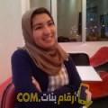 أنا ناريمان من اليمن 30 سنة عازب(ة) و أبحث عن رجال ل الصداقة