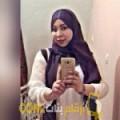 أنا فاتن من المغرب 26 سنة عازب(ة) و أبحث عن رجال ل الزواج