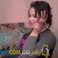 أنا صوفية من الكويت 26 سنة عازب(ة) و أبحث عن رجال ل التعارف