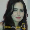 أنا عائشة من الأردن 24 سنة عازب(ة) و أبحث عن رجال ل المتعة