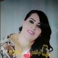 أنا كلثوم من عمان 25 سنة عازب(ة) و أبحث عن رجال ل الزواج