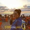 أنا سميرة من البحرين 22 سنة عازب(ة) و أبحث عن رجال ل الدردشة