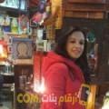 أنا بسومة من ليبيا 39 سنة مطلق(ة) و أبحث عن رجال ل التعارف