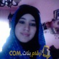 أنا بتينة من الكويت 25 سنة عازب(ة) و أبحث عن رجال ل التعارف