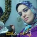 أنا نور الهدى من مصر 35 سنة مطلق(ة) و أبحث عن رجال ل الصداقة