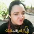 أنا إنصاف من الجزائر 31 سنة عازب(ة) و أبحث عن رجال ل الحب