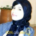 أنا رانية من السعودية 25 سنة عازب(ة) و أبحث عن رجال ل الصداقة