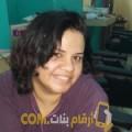 أنا أروى من مصر 43 سنة مطلق(ة) و أبحث عن رجال ل الحب