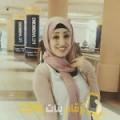 أنا اسراء من عمان 26 سنة عازب(ة) و أبحث عن رجال ل الزواج