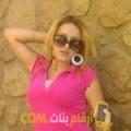أنا حفصة من تونس 25 سنة عازب(ة) و أبحث عن رجال ل الحب