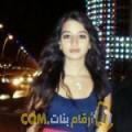 أنا ربيعة من مصر 26 سنة عازب(ة) و أبحث عن رجال ل الصداقة