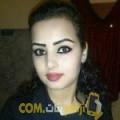 أنا يارة من البحرين 38 سنة مطلق(ة) و أبحث عن رجال ل الزواج