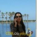 أنا ريهام من مصر 30 سنة عازب(ة) و أبحث عن رجال ل الصداقة