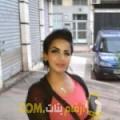 أنا سعاد من عمان 26 سنة عازب(ة) و أبحث عن رجال ل الدردشة