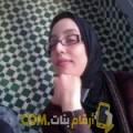 أنا وردة من الجزائر 27 سنة عازب(ة) و أبحث عن رجال ل الصداقة