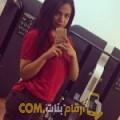 أنا منال من الجزائر 22 سنة عازب(ة) و أبحث عن رجال ل الزواج