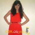 أنا شيماء من المغرب 32 سنة مطلق(ة) و أبحث عن رجال ل التعارف
