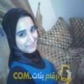 أنا سورية من اليمن 30 سنة عازب(ة) و أبحث عن رجال ل الصداقة