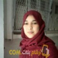 أنا علية من الأردن 23 سنة عازب(ة) و أبحث عن رجال ل الحب