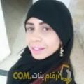 أنا خوخة من السعودية 37 سنة مطلق(ة) و أبحث عن رجال ل الحب