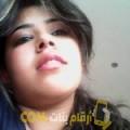 أنا غفران من قطر 26 سنة عازب(ة) و أبحث عن رجال ل التعارف