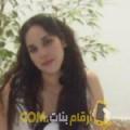أنا فضيلة من البحرين 29 سنة عازب(ة) و أبحث عن رجال ل الحب