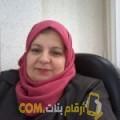 أنا أسماء من قطر 58 سنة مطلق(ة) و أبحث عن رجال ل الصداقة