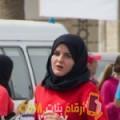 أنا سمر من عمان 23 سنة عازب(ة) و أبحث عن رجال ل الدردشة