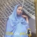 أنا وفية من ليبيا 28 سنة عازب(ة) و أبحث عن رجال ل الحب