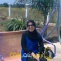 أنا نورة من سوريا 33 سنة مطلق(ة) و أبحث عن رجال ل الزواج